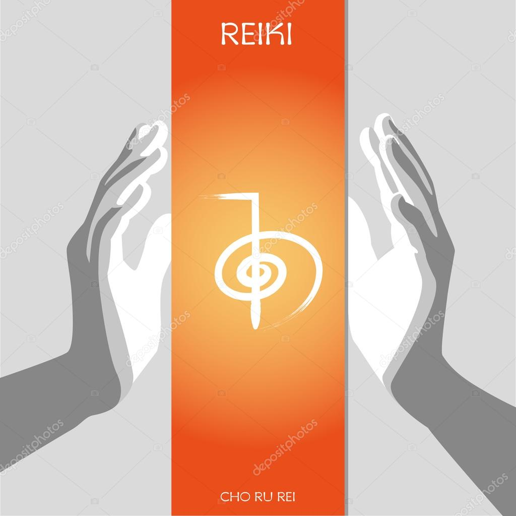 Reiki Symbols Cho Ku Rei Stock Vector Adamskyistudio 91909498