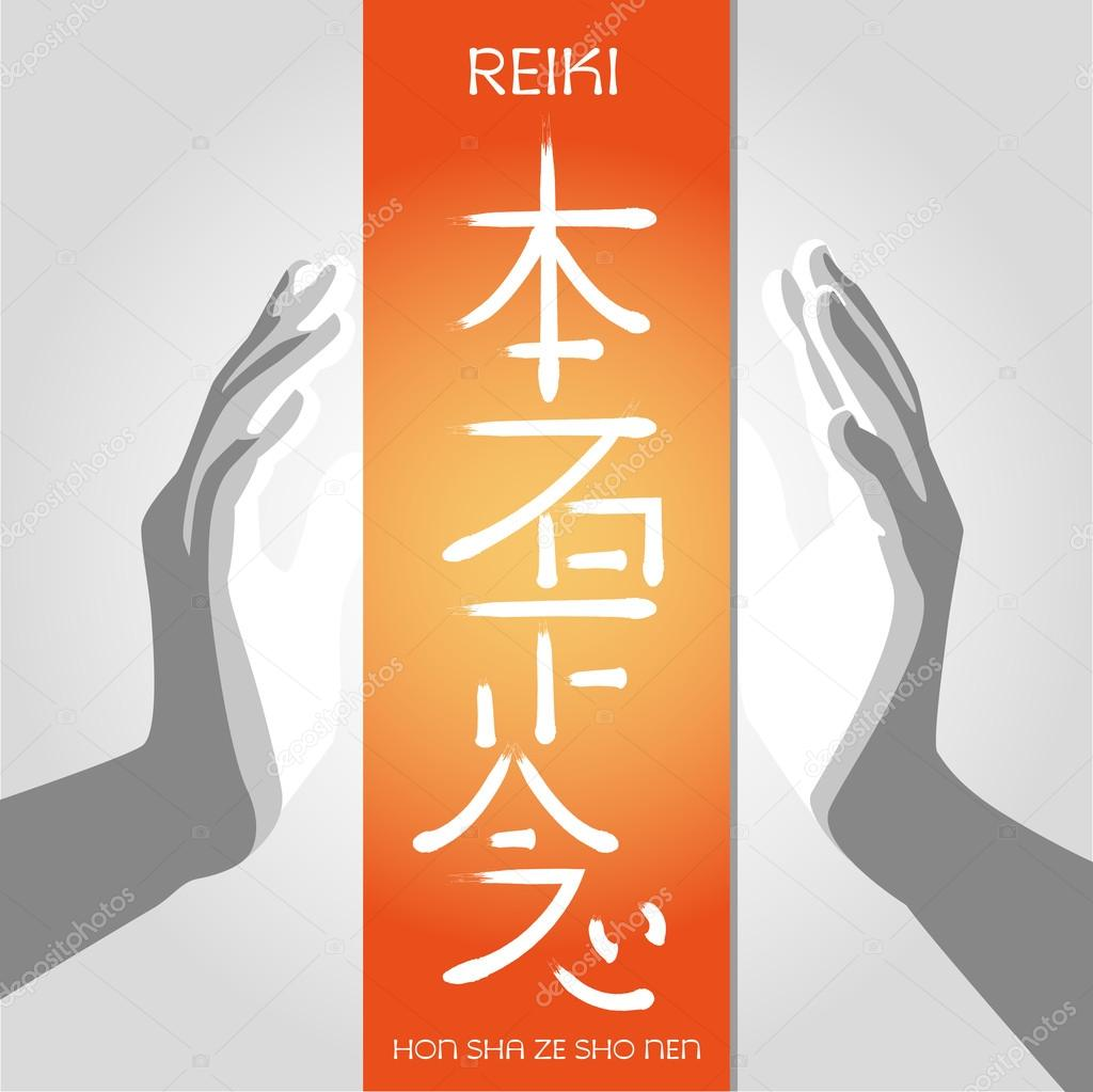 Smbolos De Reiki Hon Sha Ze Sho Nen Archivo Imgenes Vectoriales