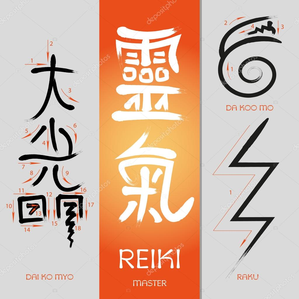 Symbols Reiki Signs Of Light And Spiritual Practice Stock Vector