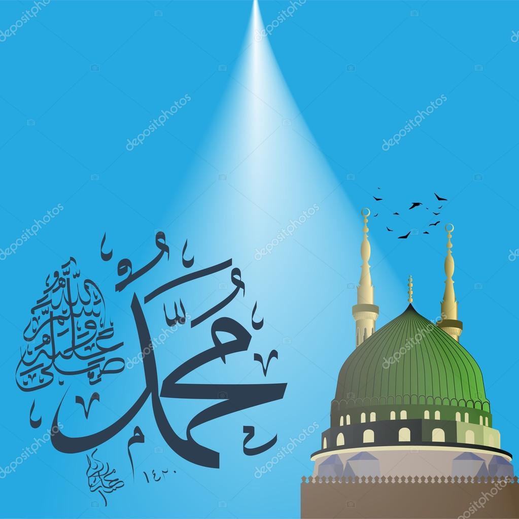 Mawlid of Nabi religious holiday. Calligraphy for prophet Mohammed