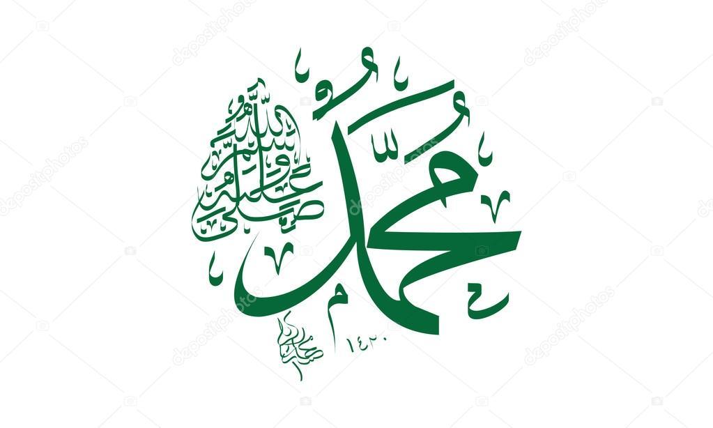 Салават картинки на арабском, прикольные друзьям красивая