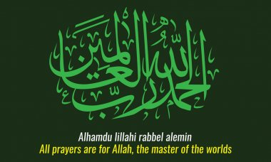 Vector of arabic islamic calligraphy Alhamdu lillahi rabel alemin