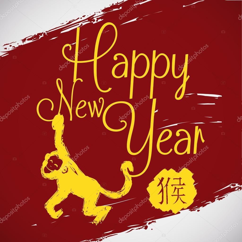 Red Painting With Chinese New Year Message With A Monkey Swinging