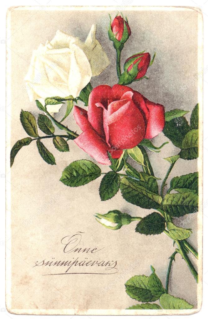 картинки открытка с днём рождения
