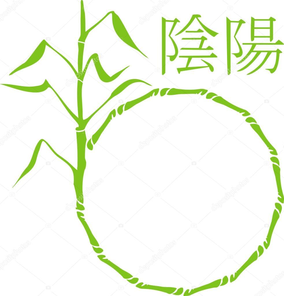 Yin Yang bamboo frame