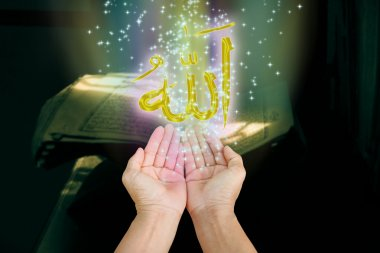 Hands of man praying to allah god of Islam.The words spell is Allah means the God of Islam. stock vector