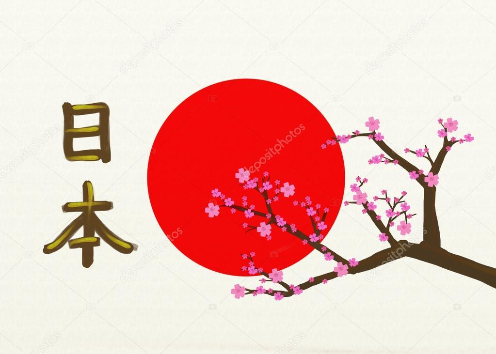 Japón titulado bandera japonesa con sakura pintura digital de alta ...
