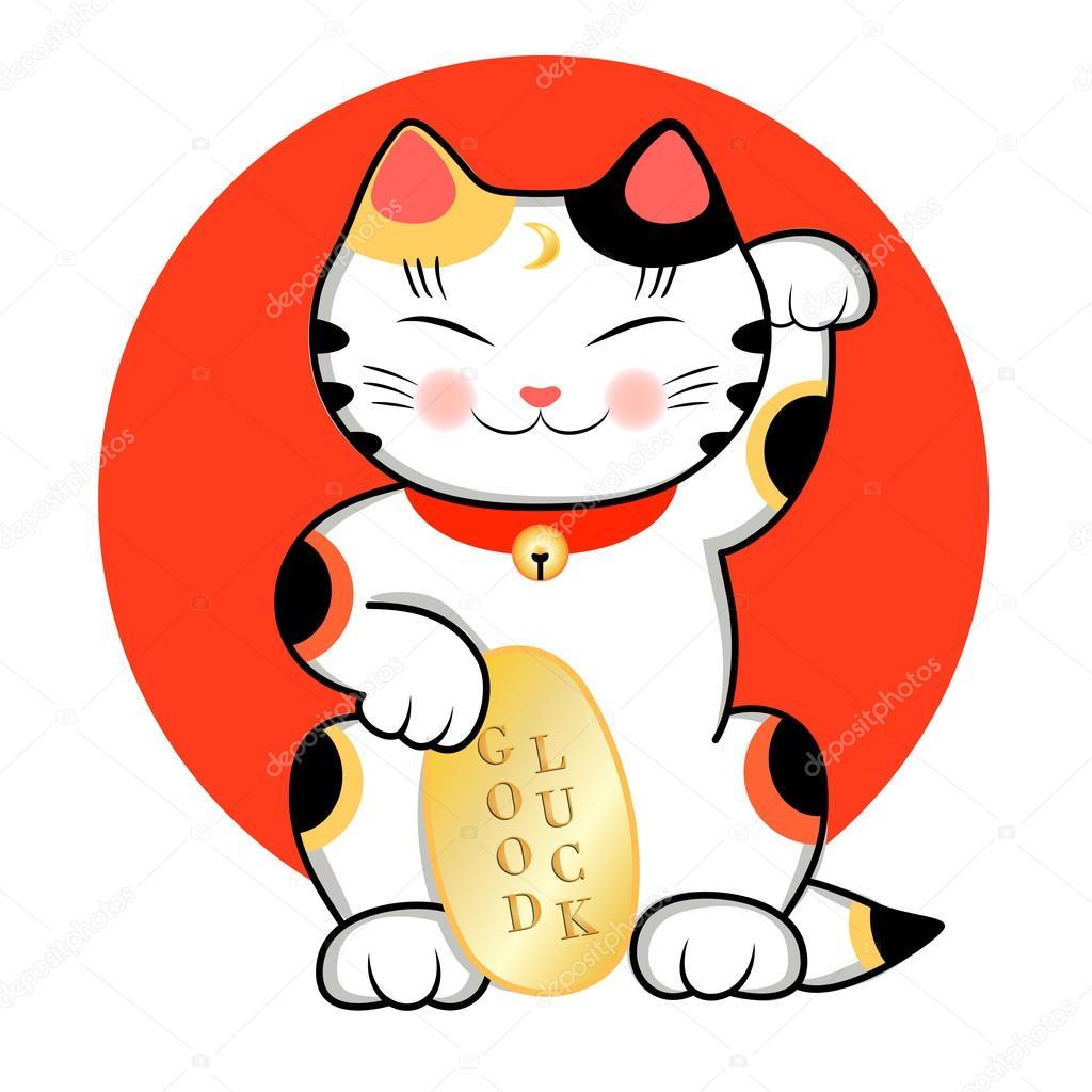 Maneki Neko Chat Souhaiter Bonne Chance Image Vectorielle
