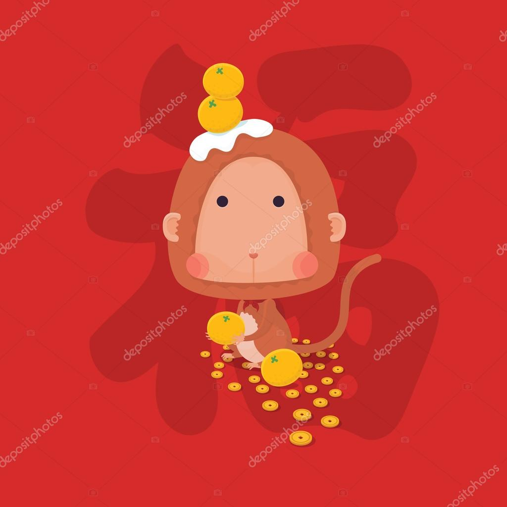 Lucky monkey chinese new year 2016 with chinese character meaning lucky monkey chinese new year 2016 with chinese character meaning is good fortune stock biocorpaavc