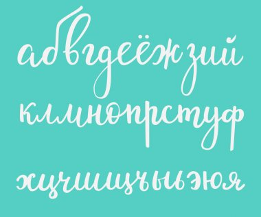 Brush style vector cyrillic russian alphabet