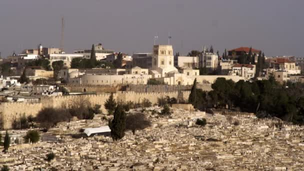 cemetery and the Rockefeller Museum in Israel