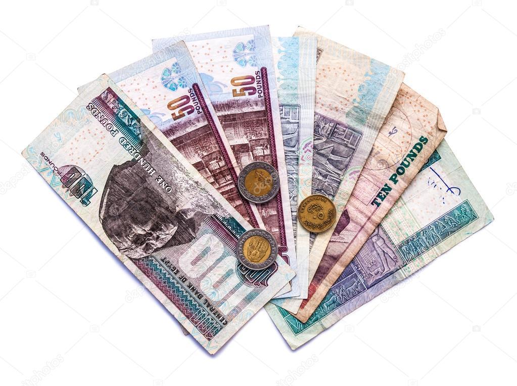 L Argent De L Egypte Les Billets Et Pieces De Monnaie Livre