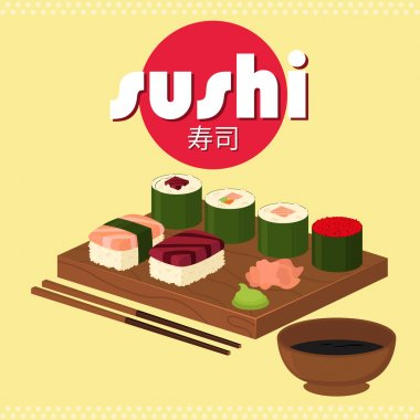 template for sushi menu.