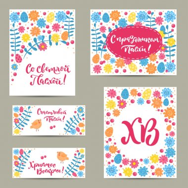 Russian easter set of greeting cards.