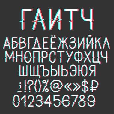 Video distortion cyrillic alphabet.