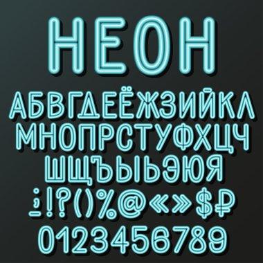 Neon cyrillic alphabet