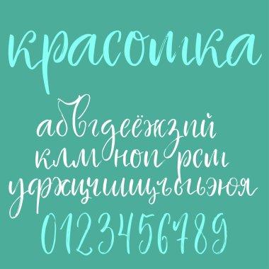 Calligraphic cyrillic alphabet