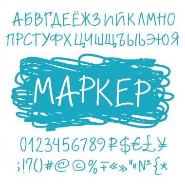 Marker pen cyrillic alphabet