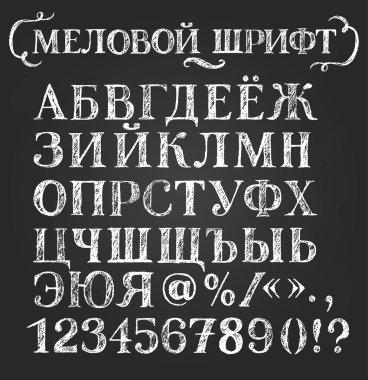 Chalk cyrillic font