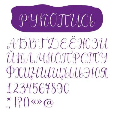Cyrillic script font.