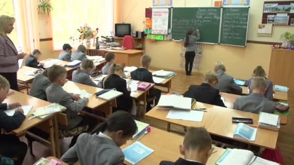 Žáků na lekci ve škole