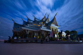 Wat pa phu kon chrám na Udonthani