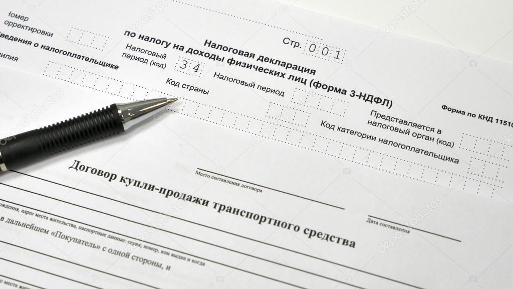 Декларация 3 ндфл договор купли продажи автомобиля госпошлина при регистрации ооо иркутск