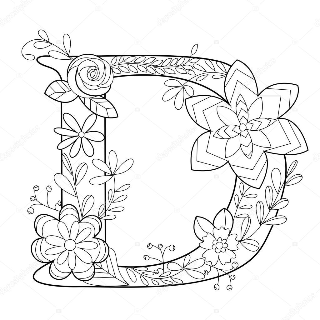 Kleurplaten Volwassenen Letters.Letter D Kleurboek Voor Volwassenen Vector Stockvector