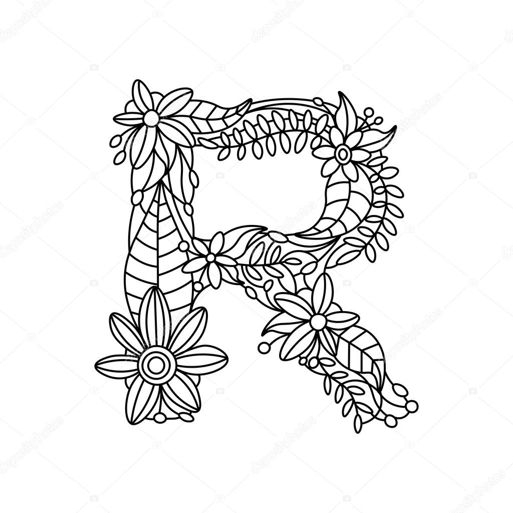 Capital Letter U Coloring Pages Capital Best Free