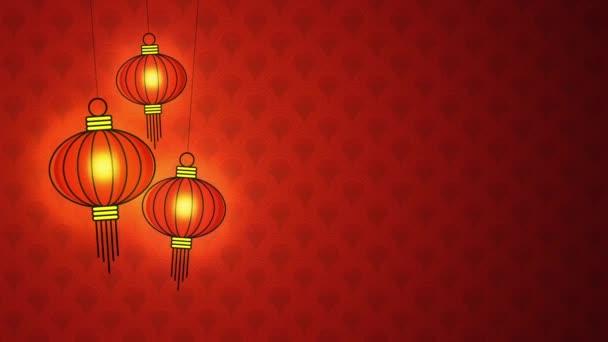 Animované zářící červené čínské lucerny set