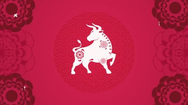 glückliches chinesisches neues Jahr mit Ochsen und Blumengestell