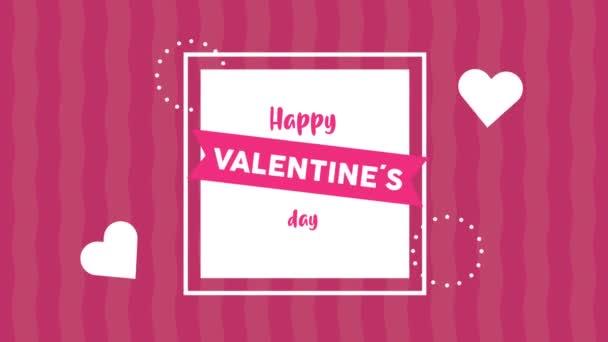 boldog Valentin napi betű kártya négyzet alakú keret és a szív