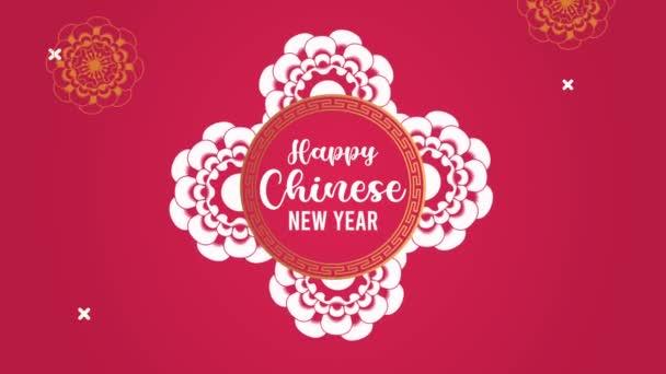 frohes chinesisches Neujahr Schriftzug in floralem Rahmen
