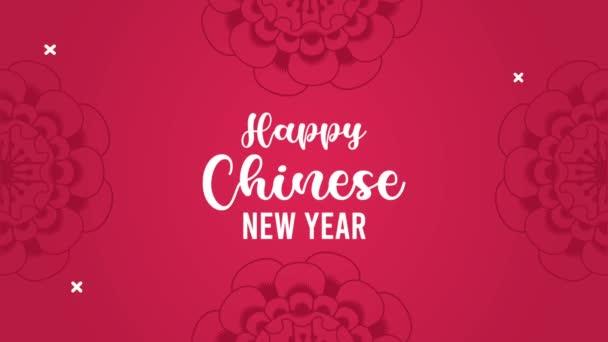 glückliches chinesisches Neujahr Schriftzug mit blumigem Rahmen rot