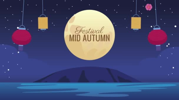 mid autumn lettering in fullmoon animation with lamps