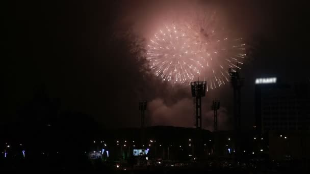 Beautiful fireworks in the night sky city
