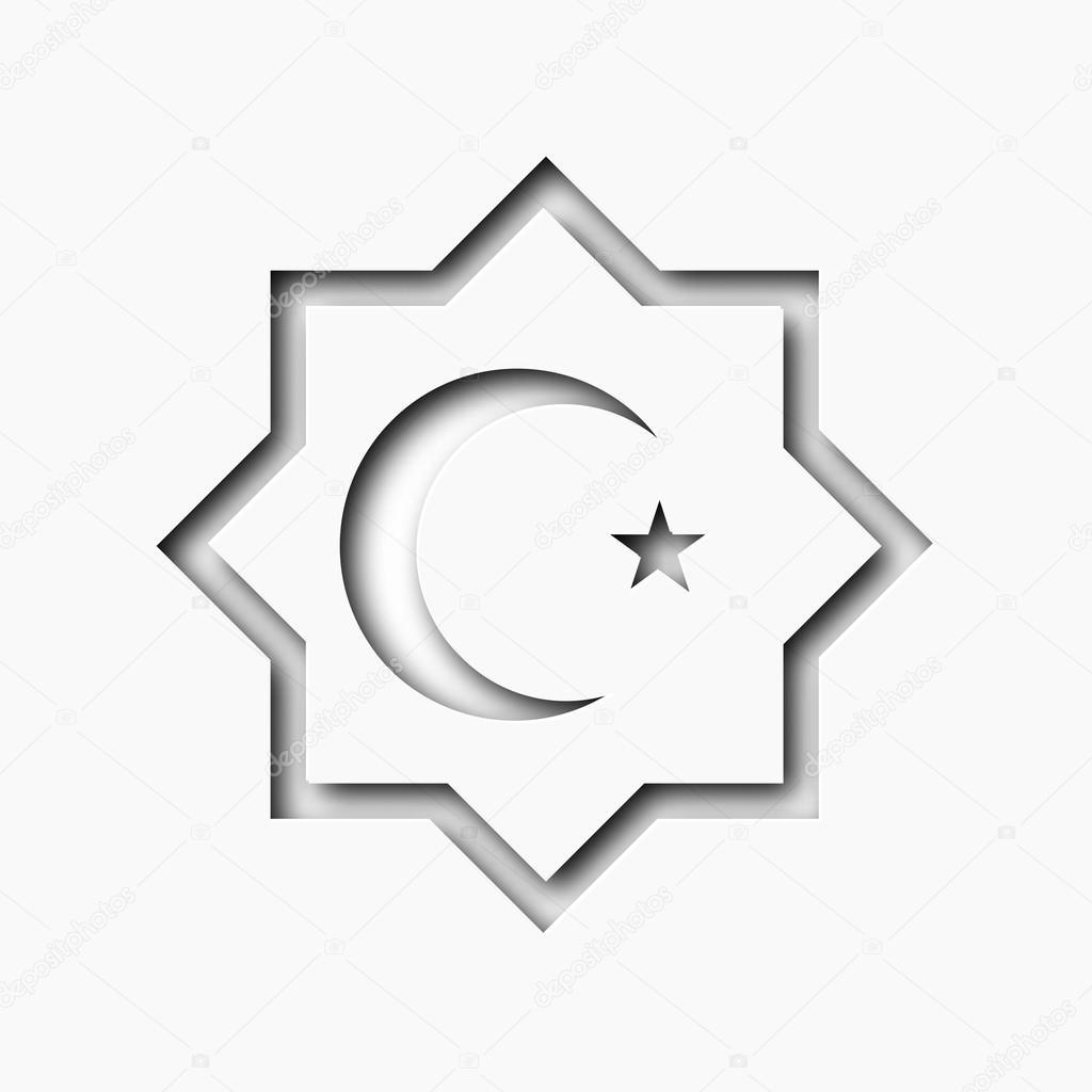 Rub El Hizb Islamic Star And Crescent Half Moon Inside The Octagon