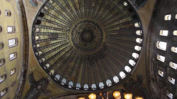 Interior of Hagia Sophia Museum