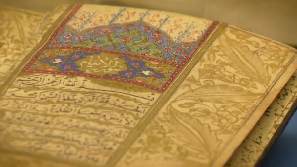 Islamic Art Writing