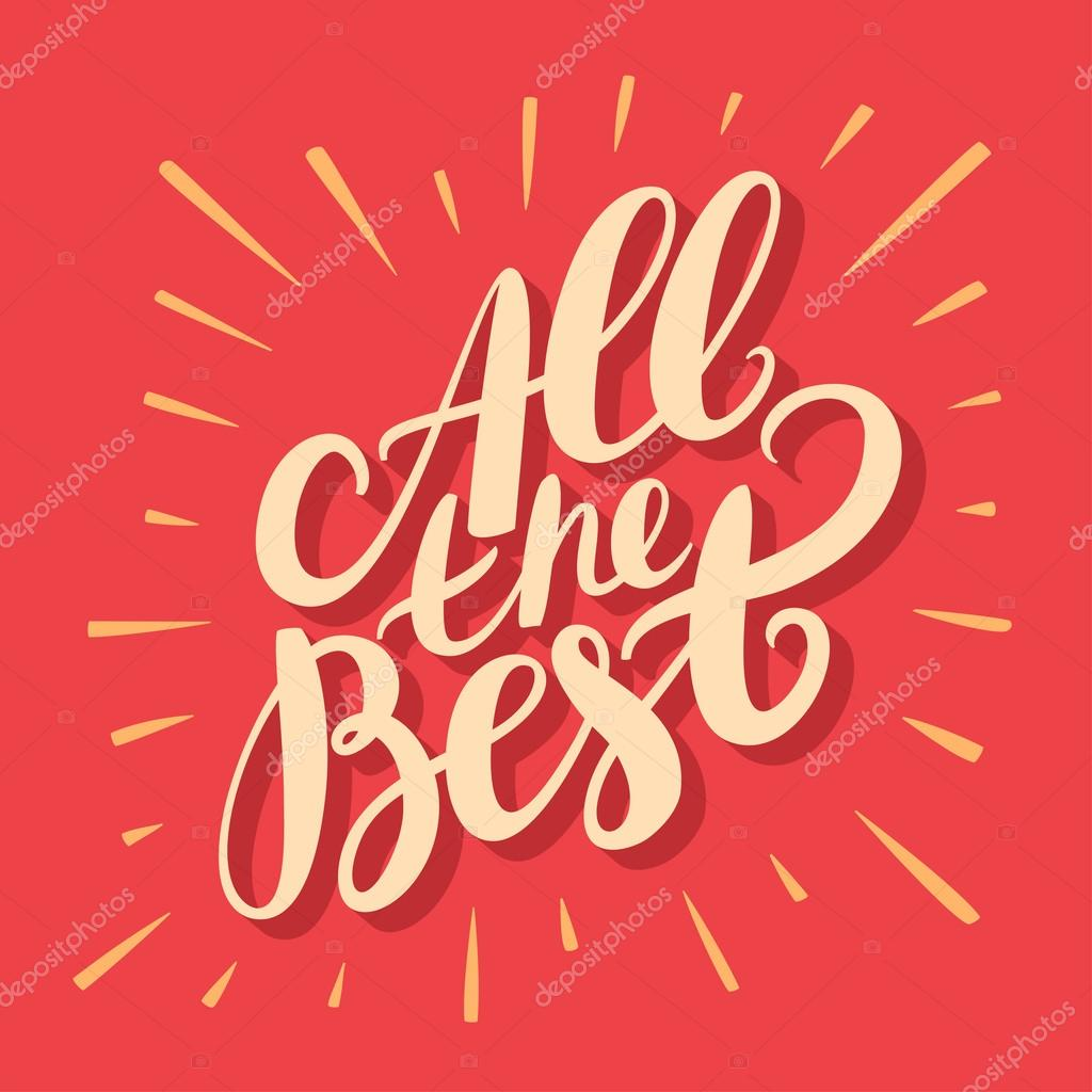 All The Best Greeting Card Stock Vector Alexgorka 94151336