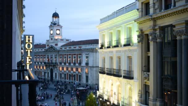 Famous Puerta del Sol in Madrid