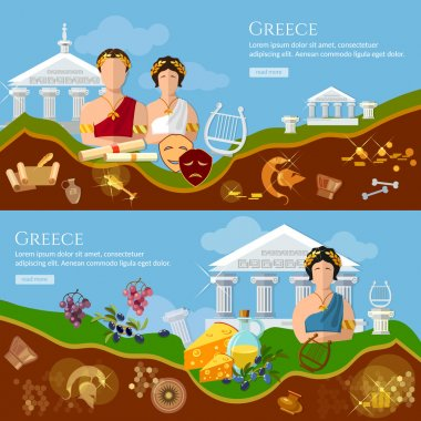 Ancient history.  Ancient Greece and Ancient Rome