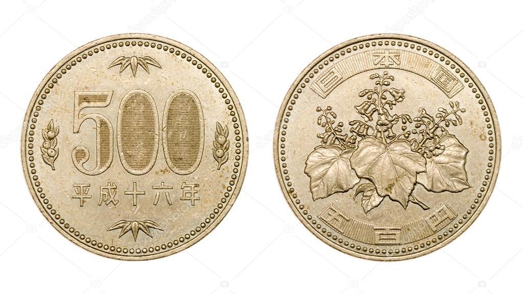 Fünfhundert Japanische Yen Münze Vorder Und Rückseite Gesichter