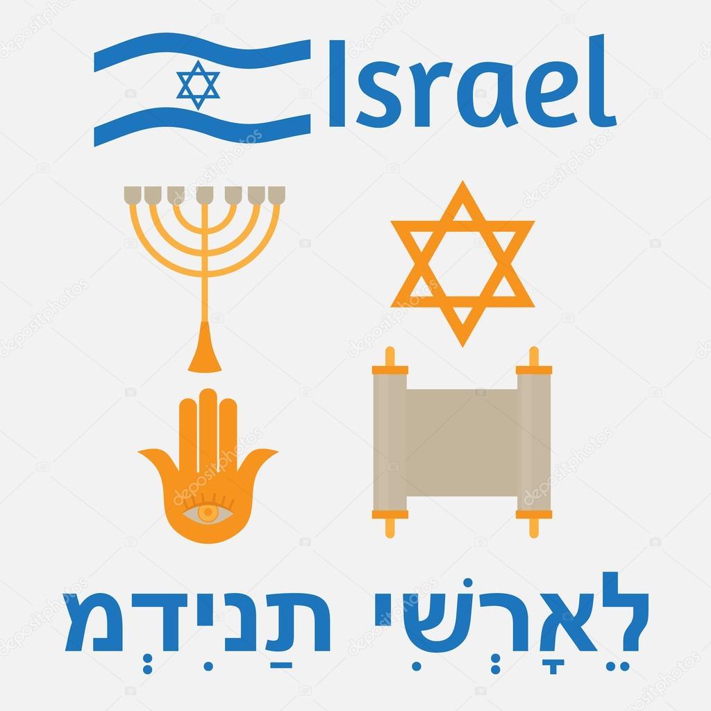 Israel flat icons symbols of judaism minora david star anchovy israel flat icons symbols of judaism minora david star anchovy and scroll biocorpaavc