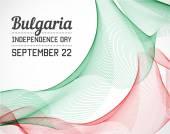 Fotografie National Day of Bulgaria