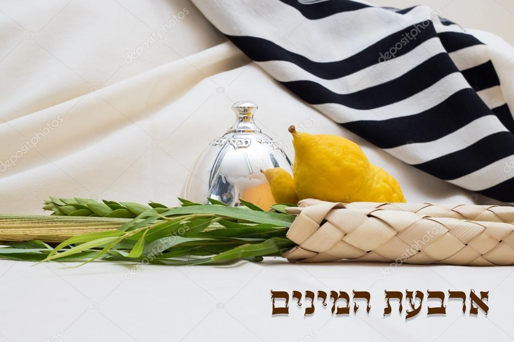 The four species for Sukkot. Text - four species