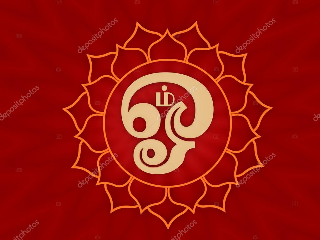 Hindu Tamil Om Symbol Stock Photo Shyamala 104073638