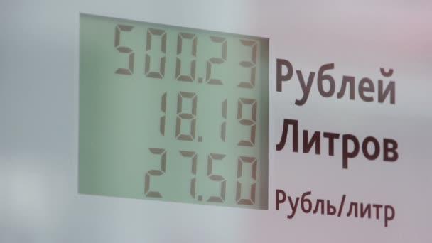 palivové přepážky na auto čerpací stanice