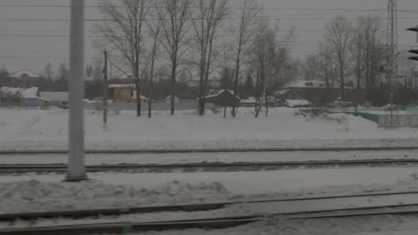 Železniční stanice, výhled z okna vlaků