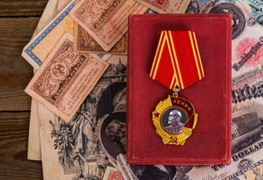 Order of the USSR